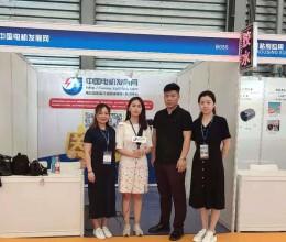 【精彩回顾】2021中国国际电机博览会圆满落幕!中国电机发展网期待与您的再次相聚!