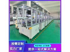 直流无刷电机自动化生产装配线